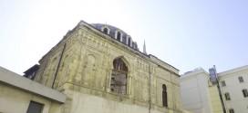 Hidayet Camii - Hidayet Mosque