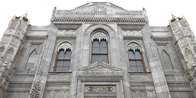 Pertevniyal Valide Sultan Camii - Pertevniyal Valide Sultan Mosque