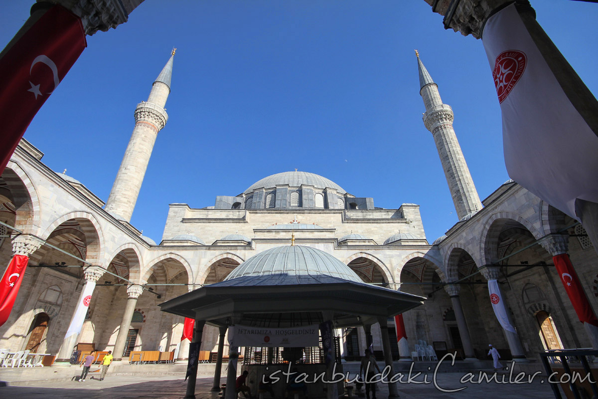 Yavuz Sultan Selim Mosque , Photo Gallery ...