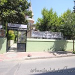Koruk Mahmut Ağa Camii - Koruk Mahmut Aga Mosque
