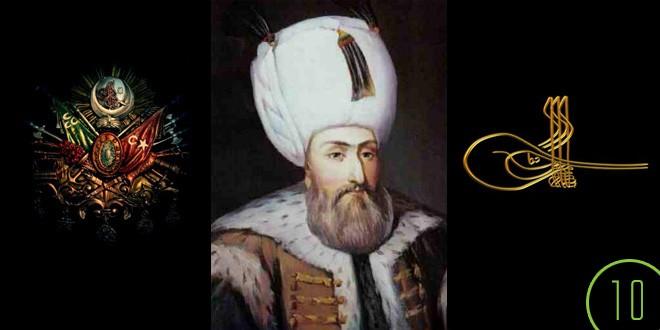 Kanuni Sultan Süleyman | 1495-1566 . 1520–1566