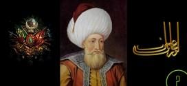 Orhan Gazi | 1281-1360 . 1326-1359
