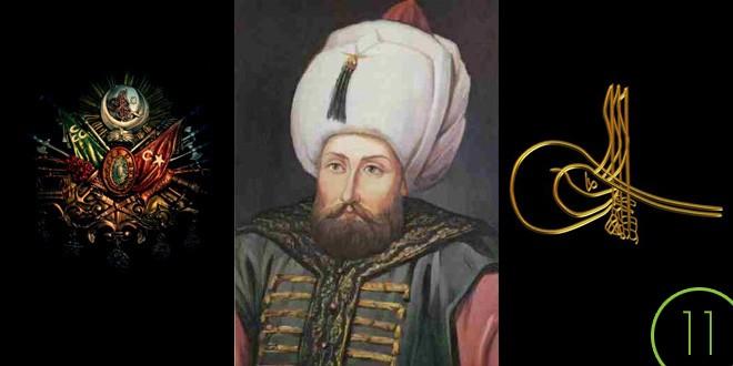 Sultan 2. Selim| 1524-1574 . 1566–1574
