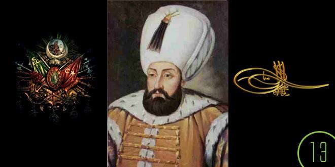 Sultan 3. Mehmet | 1566 – 1603 . 1595–1603