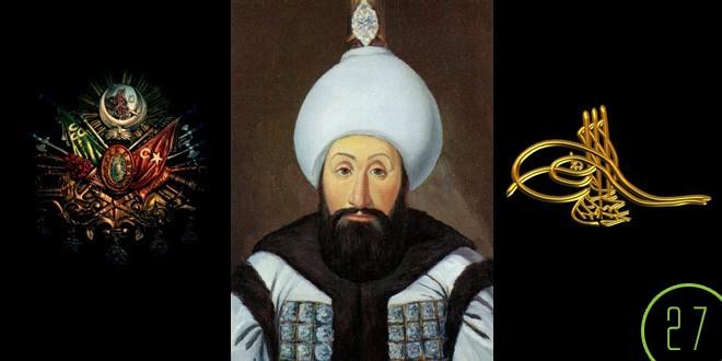 Sultan 1. Abdülhamit | 1725-1789 . 1774-1789