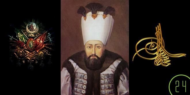 Sultan 1. Mahmut | 1696-1754 . 1730-1754