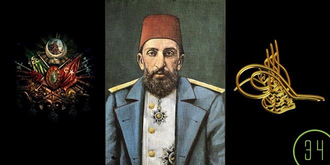 Sultan 2. Abdülhamit | 1842-1918 . 1876-1909