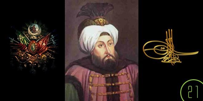 Sultan 2. Ahmet   1643-1695 . 1691-1695