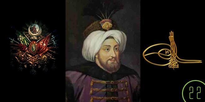 Sultan 2. Mustafa   1664-1704 . 1695-1703