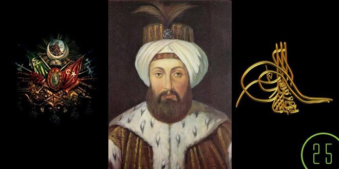 Sultan 3. Osman | 1699-1757 . 1754-1757