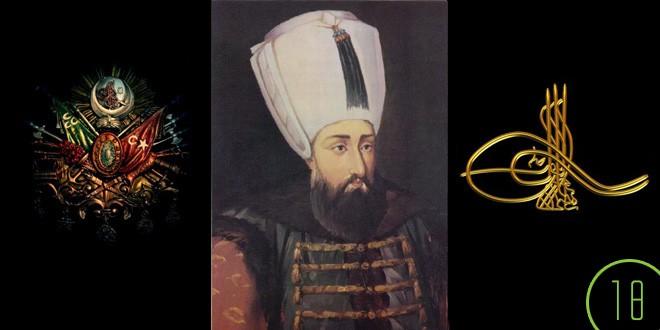 Sultan İbrahim | 1616–1648 . 1640–1648