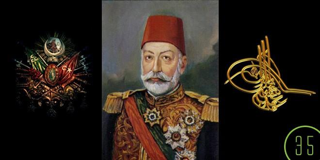 Sultan Mehmet Reşat | 1844-1918 . 1909-1918