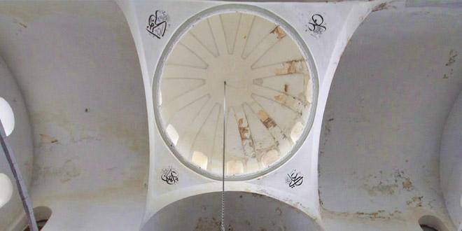 İmareti Atik Camii Kubbesi