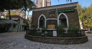 Tütüncü Mehmet Efendi Camii - Tutuncu Mehmet Efendi Mosque